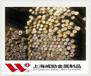 武定QSn7-0.2錫青銅黃銅板價格QSn7-0.2錫青銅巻板價格