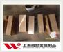 畢節納雍C73500北京黃銅板C73500價格