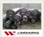 嘉義縣30Cr結構鋼帶材30Cr一公斤多少錢