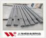 厦门1.7262结构钢成分1.7262对照国内哪个材质?