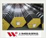 苗栗縣25Mn5結構鋼帶材25Mn5化學成分含量是多少、