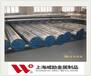 阿勒泰AISI8740結構鋼絲材AISI8740成分出自那個標準