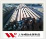 厦门44SMnPb28结构钢提供44SMnPb28现货批发