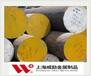 臺南AISI1561結構鋼圓棒AISI1561是中國的什么材質/