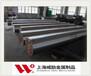闸北AISI94B30结构钢成分AISI94B30中文这么叫