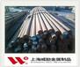無錫AISI1005結構鋼鍛環管AISI1005什么狀態