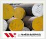 臺南1.7319結構鋼多少錢1.7319有哪些型號