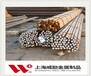 苗栗縣SUM22L易切鋼結構鋼焊管SUM22L易切鋼熱軋圓鋼