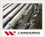南汇AISI51B60结构钢参数AISI51B60对应国内材质是什么