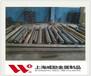 清徐CK70結構鋼無縫管CK70當于什么鋼材