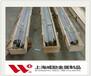 南汇659M15结构钢材质659M15化学成分