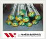 漳州11SMn30易切钢结构钢圆棒11SMn30易切钢相当国标牌号是什么?