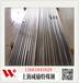 孝南S32205標準GJB棒材材質
