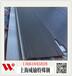 孝感S32750材質價格、冷拉鋼、沖壓現貨