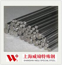 三門峽上海威勵X5CrNi13-4+歐洲標準EN不銹鋼0.1厚精密帶材圖片