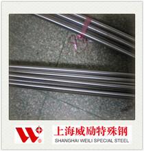 遵義上海威勵1.4313+EN標準不銹鋼超薄圖片