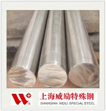 婁底上海威勵X3CrNiMo13-4+德國DIN標準耐高溫鋼帶圖片