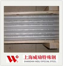 原装X12CrNiMoV12专业生产厂家价格图片
