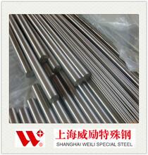 供应X40CrCoNb13-13多种规格材料图片