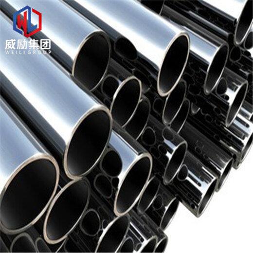 鈷基硬質合金司太立Stellite21熱處理工藝耐高溫