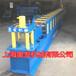 供应上海彩钢瓦成型设备、冷弯成型设备、