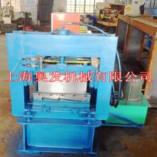 上海厂家供应300墙面扣板成型设备、彩钢瓦滚压成型机