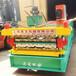 上海奥发厂家供应滚压不锈钢双层彩钢瓦成型设备