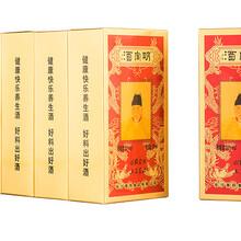 明宫养生酒100毫升,一箱30瓶图片