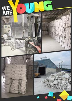 陶瓷级滑石粉塑料级滑石粉造纸级滑石粉涂料级滑石粉