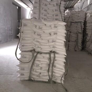 滑石粉厂家煅烧滑石粉超细滑石粉
