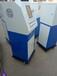 鈑金機箱機柜鋁材機殼機械設備外箱
