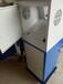 噴塑加工工控機箱變頻箱機箱機柜青縣恒建和機箱廠