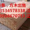 高明木方批发公司