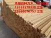 肇庆建筑木方批发厂家、肇庆进口方木出售价格