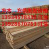 三水方木批发公司