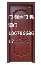 东营钢木门木门实木门,实木烤漆门,烤漆门,图片
