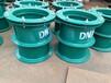 西安防水套管加工西安预埋防水套管今日价格_西安柔性防水套管销售排名