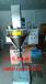 烟台zx-f性农药粉剂包装机报价济南冠邦机械
