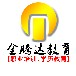 滁州機械模具專業設計培訓學校