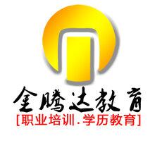 2020年滁州研究生学历教育