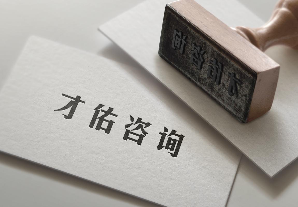 灵寿社稳报告-可靠的社稳报告市场价格