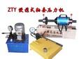 压套机、镗孔压套机、铸泰源ZTY-60T压套机