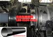 内蒙全区苏源牌CJ189标准钢丝网管统一零售价格