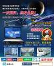 益阳地面数字电视信号测试