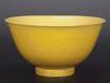 黄釉瓷器:价值被市场低估