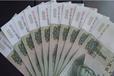 这张纸币可卖30万元!快找找家里有没有?
