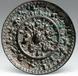 多谜之镜:唐代海兽葡萄纹镜