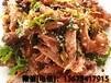 生烤羊蝎子项目特色烧烤技术特色烧烤加盟