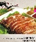黄家烤肉加盟中心章丘正宗黄家烤肉黄家烤肉招商图片