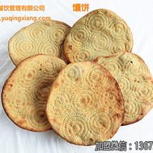 特色早餐培训烤馕包馕饼加盟营养早餐学习